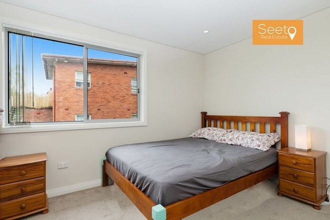 Picture of 4/55 Rosehill  Street, PARRAMATTA NSW 2150