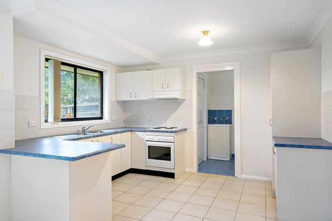 Picture of 12/4 Nolan Place, SEVEN HILLS NSW 2147
