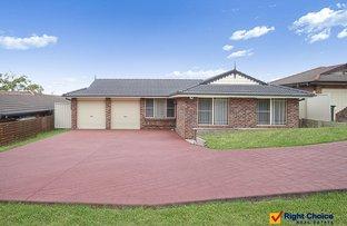 Picture of 28 Mulgara Place, Blackbutt NSW 2529