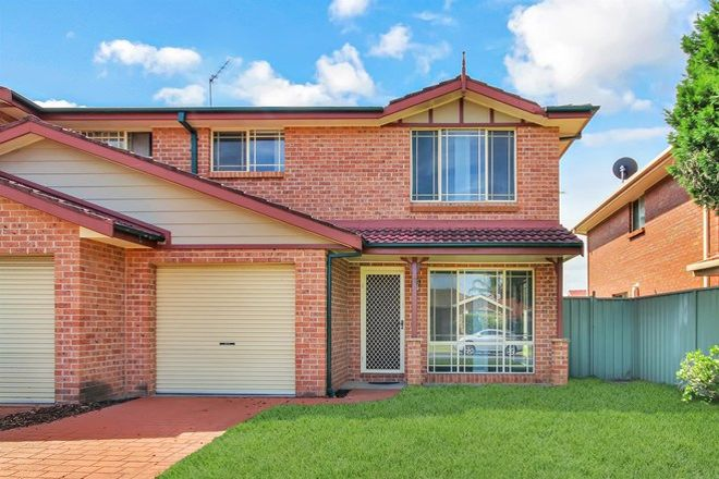 Picture of 31b Lakewood Drive, WOODCROFT NSW 2767