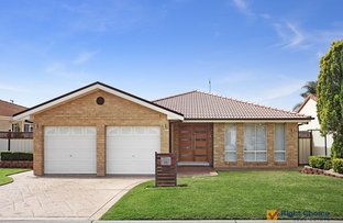Picture of 10 Downes Drive, Albion Park NSW 2527