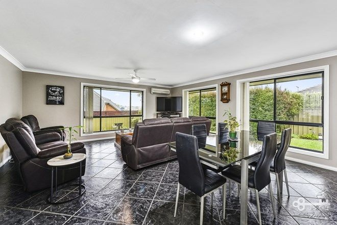 Picture of 17 Raleigh Terrace, MOUNT GAMBIER SA 5290