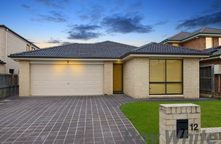 Picture of 12 Alicia Street, Glenwood NSW 2768