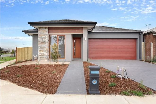 Picture of Grove Estate, TARNEIT VIC 3029