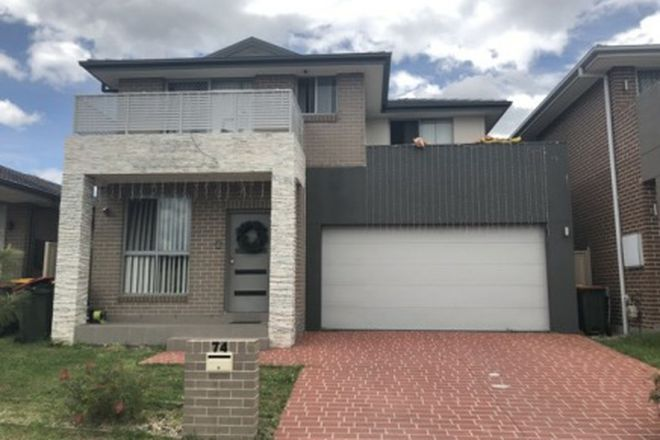 Picture of 74 Rosebrook  Avenue, KELLYVILLE RIDGE NSW 2155