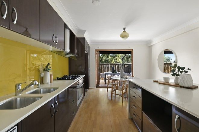 Picture of 10/32 Queen Street, BEACONSFIELD NSW 2015
