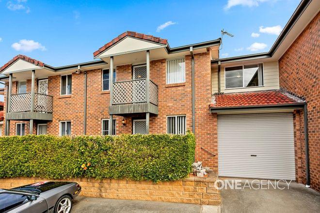Picture of 8/8-12 Bettong Street, BLACKBUTT NSW 2529