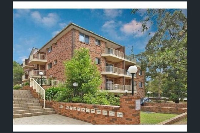 Picture of 16/1 Junction Street, HARRIS PARK NSW 2150