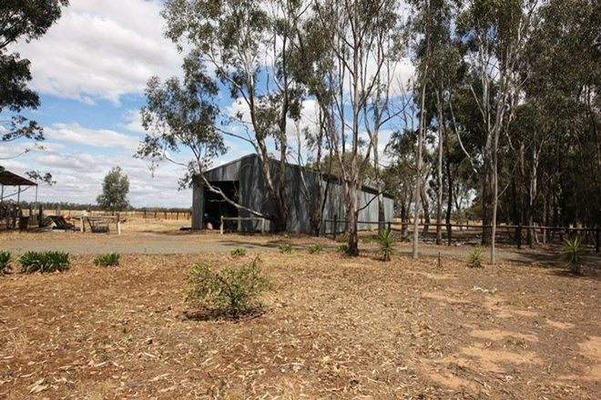 Picture of 1000 Minchin Road, MOOROOPNA NORTH VIC 3629