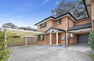 Picture of 40 Royce St, Greystanes NSW 2145