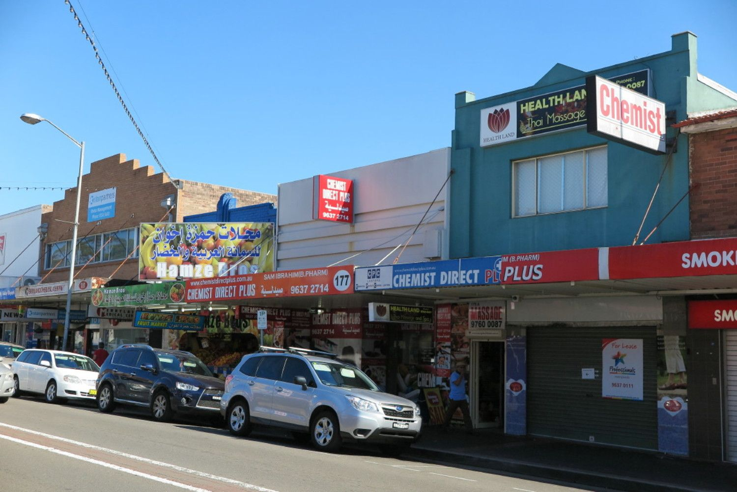 175 Merrylands Road, Merrylands NSW 2160, Image 0
