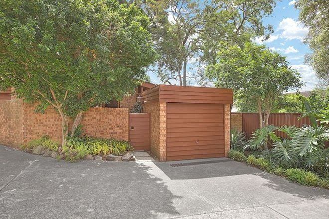 Picture of 3/57 Uranus Road, REVESBY NSW 2212