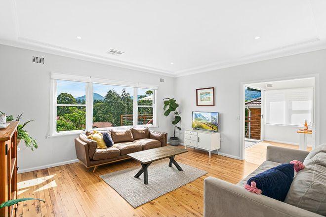 Picture of 11 Bukari Street, WEST WOLLONGONG NSW 2500