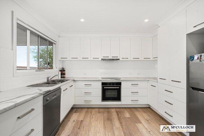 Picture of 33 Manilla Road, TAMWORTH NSW 2340