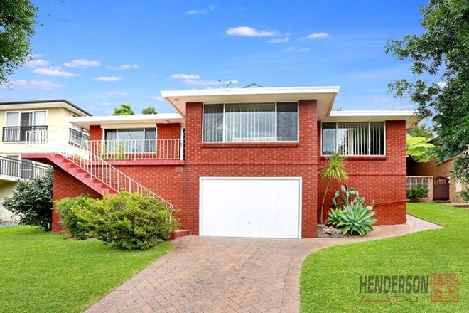 Picture of 4 Burraneer Close, ALLAWAH NSW 2218