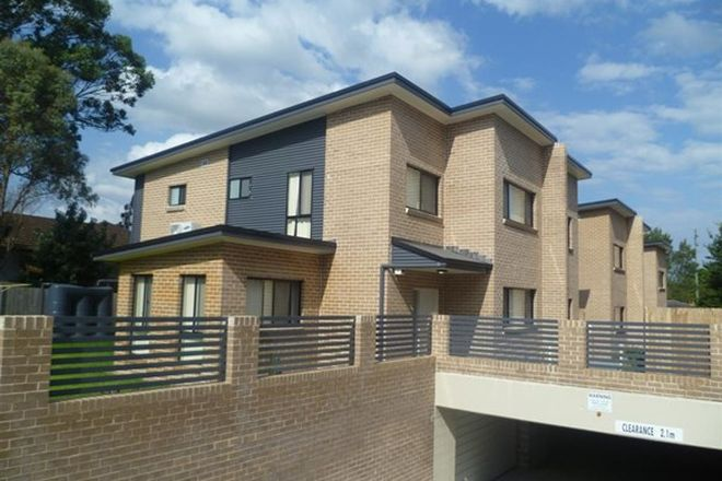 Picture of 1/48-50 Cox Street, SOUTH WINDSOR NSW 2756
