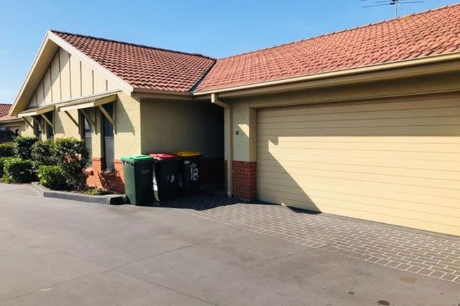 Picture of 18/12 Denton Park Drive, ABERGLASSLYN NSW 2320