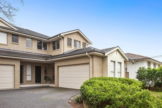 Picture of 11A Culgoa Avenue, EASTWOOD NSW 2122