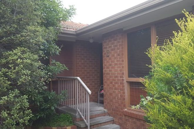 Picture of 2/8 Murra Court, ASHWOOD VIC 3147