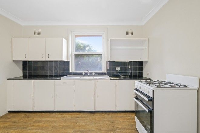 Picture of 11/26 George Street, MARRICKVILLE NSW 2204