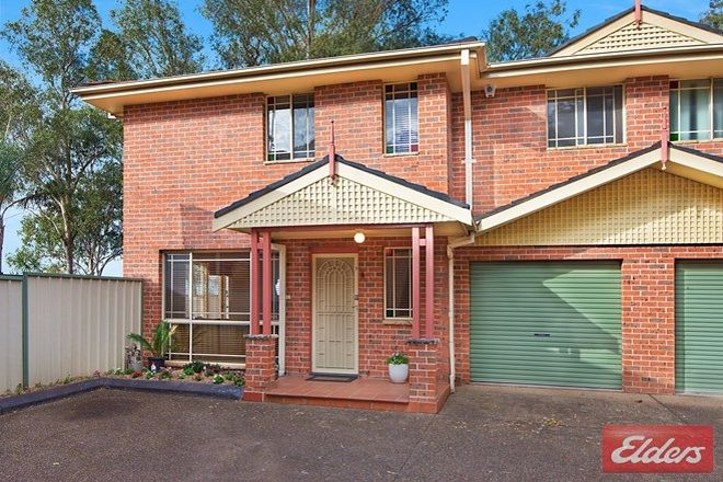 Picture of 5/54 The Crescent, TOONGABBIE NSW 2146