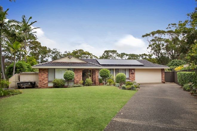 Picture of 7 Bond Place, ILLAWONG NSW 2234