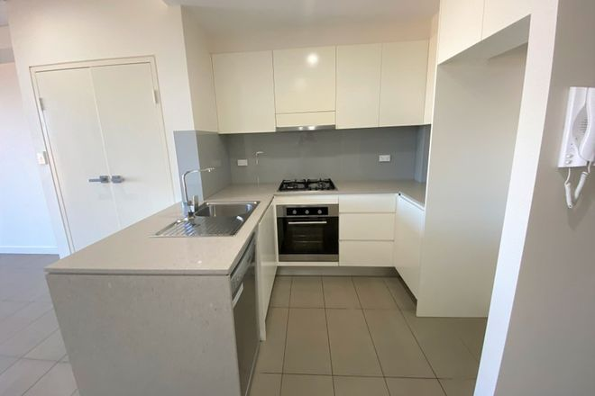 Picture of 102/250 Wardell Road, MARRICKVILLE NSW 2204