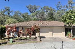 Picture of 10 Greenside Grove, Berrinba QLD 4117