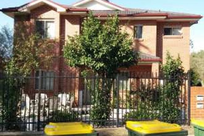 Picture of 1/383 Wentworth Ave, TOONGABBIE NSW 2146