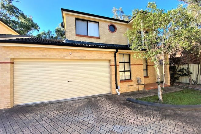 Picture of 7/71 Eskdale Street, MINCHINBURY NSW 2770
