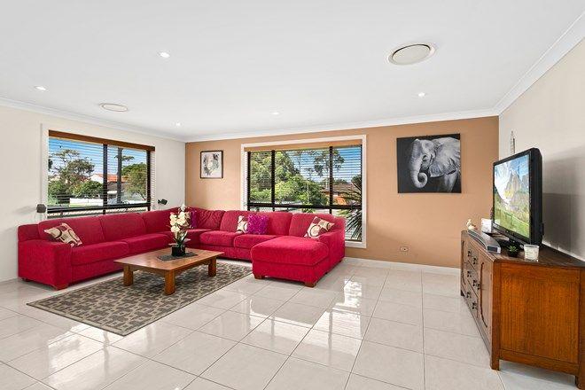 Picture of 14 Pioneer Road, BELLAMBI NSW 2518