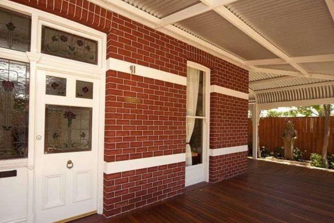 Picture of 94 Shenton Road, SWANBOURNE WA 6010