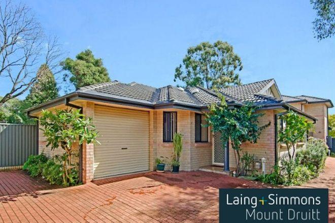 Picture of 4/19 Girraween Road, GIRRAWEEN NSW 2145