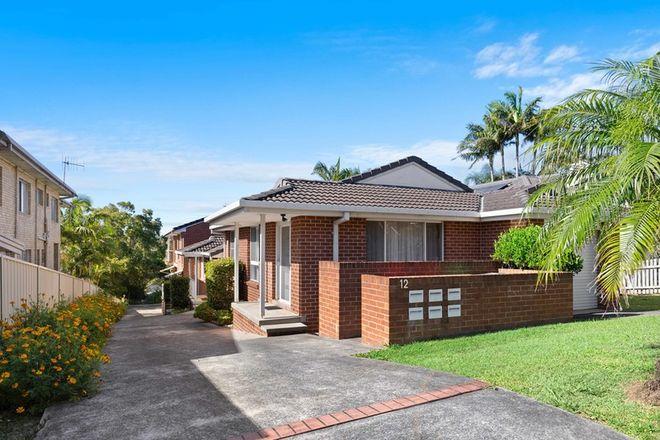 Picture of Unit 5/12 Everard St, PORT MACQUARIE NSW 2444