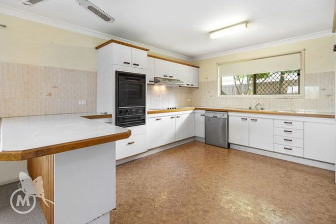 Picture of 17 Pilbeam Place, MCDOWALL QLD 4053