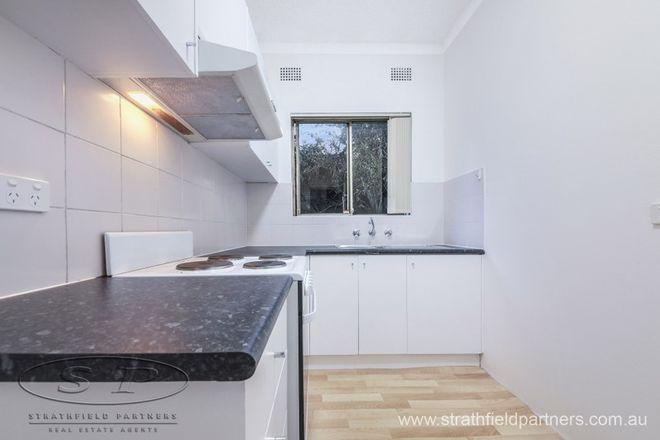 Picture of 8/38 Arthur Street, BALMAIN NSW 2041