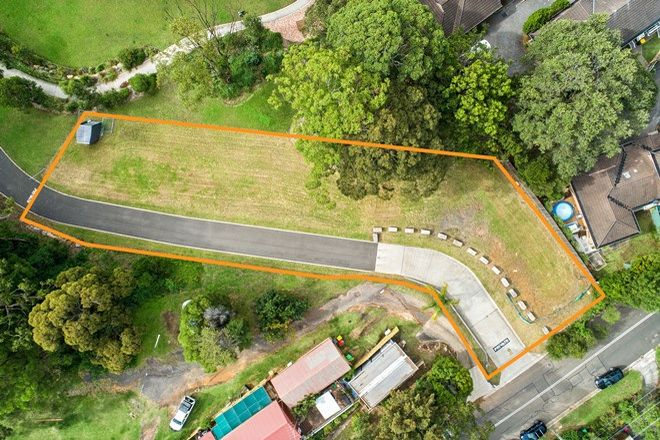 Picture of 58 Organs Road, BULLI NSW 2516
