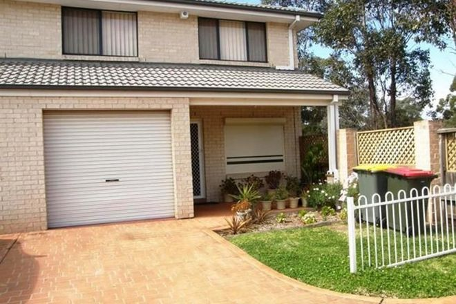 Picture of 4/45 Clare St, BLACKTOWN NSW 2148