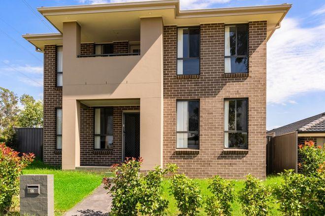 Picture of 22 Melrose Street, MIDDLETON GRANGE NSW 2171