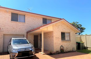 Picture of 7/16-18 Carnation Avenue, Casula NSW 2170