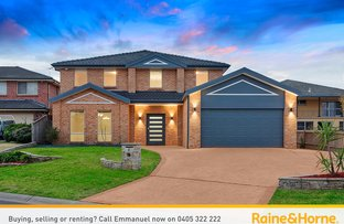 Picture of 1 Perseus Circuit, Kellyville NSW 2155
