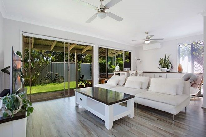 Picture of 2/39 Seashell Avenue, MERMAID BEACH QLD 4218