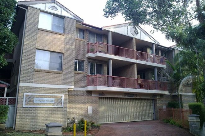 Picture of 15/90-92 Stapleton Street, PENDLE HILL NSW 2145