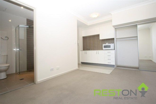 Picture of 15B/286-292 Fairfield Street, FAIRFIELD NSW 2165