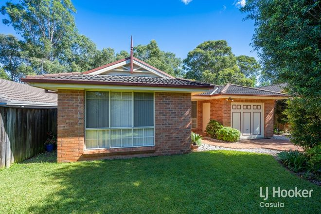 Picture of 17E Roberts Road, CASULA NSW 2170