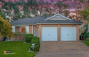 23 Mazari Grove, Stanhope Gardens NSW 2768