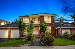 Picture of 1 Tiffany Court, Keilor VIC 3036
