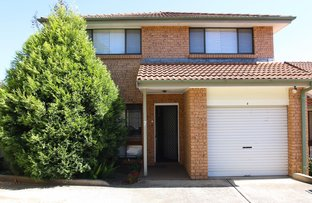 Picture of 7/220 Newbridge Rd, Moorebank NSW 2170