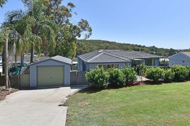 Picture of 14 Hillside Crescent, TERALBA NSW 2284