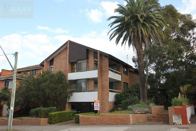 Picture of 10/69 Woniora Rd, HURSTVILLE NSW 2220
